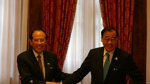 The Great East Japan Earthquake and Japan-Taiwan Relations