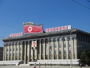What to Know About Doing Business in North Korea