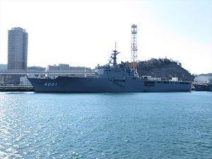 Japan Tank Landing Ship Set for Philippines Voyage
