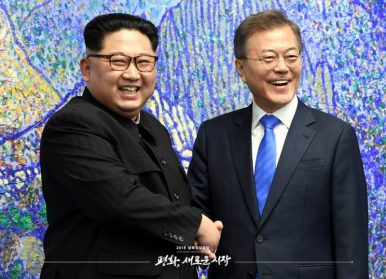 Seeing Through the Familiarity of the Inter-Korean Panmunjom Declaration
