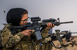 A Battle of Several Fronts: Afghan Women in the Security Forces
