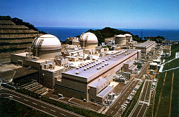 Plotting Japan's Energy Future