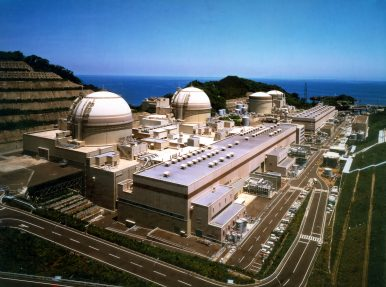 Meltdown Imminent? The Decline of Japan's Nuclear Export Industry