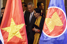 The South China Sea and ASEAN's 32nd Summit Meeting