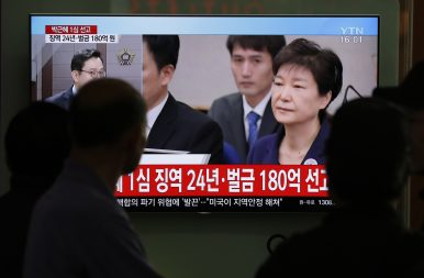 Park, Lee and the Plight of Korean Presidents