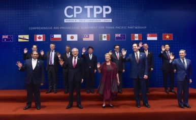 Amid US Trade Tensions, Japan Formally Completes TPP-11 Entry