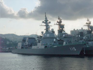 Japan Destroyer in the Philippines Amid Big Maritime Week