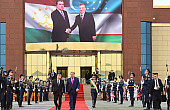 Tajikistan to Plug Back Into Central Asian Power Grid