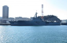 Japan Tank Landing Ship Set for Philippines Voyage