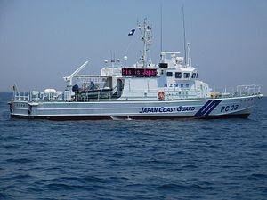 Japan: From Gunboat Diplomacy to Coast Guard Diplomacy