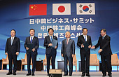 The South Korea-Japan Trade Conflict: Cui Bono?