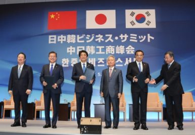 China-Japan-South Korea Trilateral (Finally) Meets Again