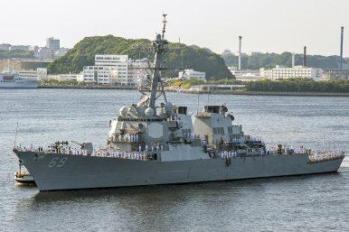 US Reinforces East Asia Ballistic Missile Defense