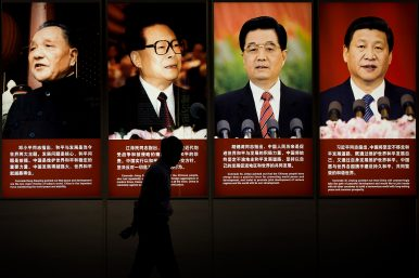 China's Reform and Opening: 40 Years and Counting