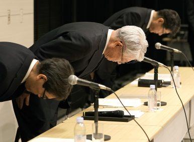 Japan's Kobe Steel Faces Criminal Investigation