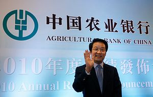 China's Former Top Insurance Regulator Pleads Guilty to Bribery