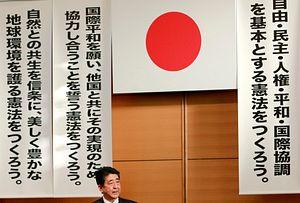 Why Steve Bannon Admires Japan