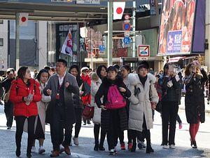 Tourism: China's People Power Tool