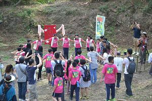 Meet Taiwan's Newest Official Indigenous Group