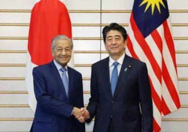 Mahathir Renews Malaysia's Love Affair With Japan