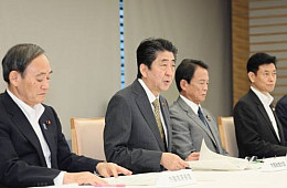 Osaka Earthquake: Another Political Test for Abe
