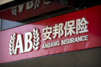 Anbang Fully Under State Ownership (at Least for Now)