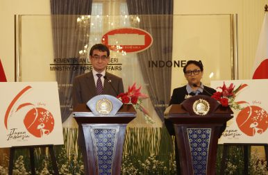 Japan, Indonesia Strengthen Maritime Ties Amid 60th Anniversary