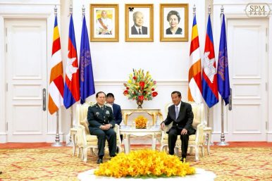 What's in the China-Cambodia Military Base Hype? | The Diplomat