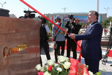 What's Stands in the Way of Tajikistan's Development? Basically Everything