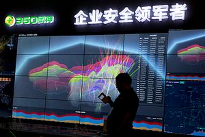 How Good Are China's Cyber Defenses?
