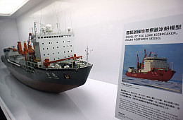 China's Planned Nuclear Icebreaker