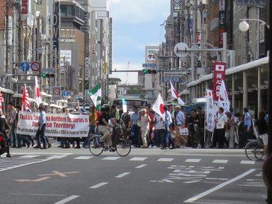 'Acquiescence' and the Senkaku Island Debate