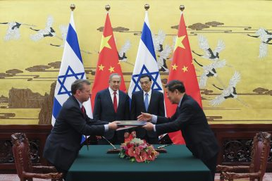 Israel-China Relations: Innovation, Infrastructure, Investment