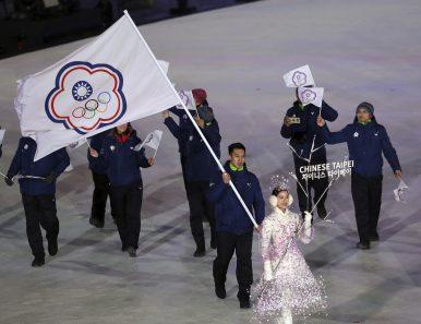 Taiwan: When Sports Is Politics