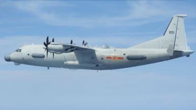 Japan Intercepts Chinese Spy Plane in East China Sea