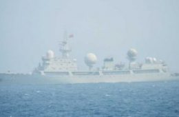 Chinese Navy Surveillance Vessel Observes RIMPAC 2018 Exercises
