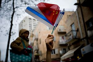 China and the Middle East:Israel's Strategic Stakes