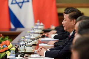 Israeli Perceptions of China: Implications for the United States