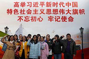How Xi Jinping is Shaping China's Universities
