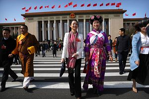 China's 'New Type of Party System': A 'Multiparty' System for Foreign Consumption?