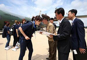 The Limits of Inter-Korea Sports Diplomacy