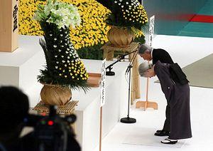 Japanese Emperor Akihito Delivers Final Official War Memorial Speech