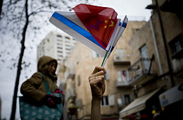 China and the Middle East: Israel's Strategic Stakes