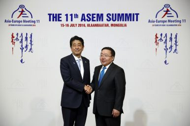 China and Japan's Investment Competition in Mongolia