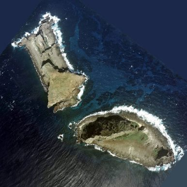 Diaoyu Islands Dispute: A Chinese Perspective