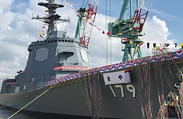 Japan's New Guided Missile Destroyer Completes Second Round of Sea Trials