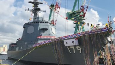 Japan Launches New Guided Missile Destroyer Capable of Ballistic Missile Defense