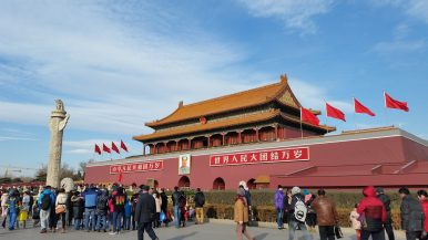 China's P2P Protests, the United States, and the International Liberal-Democratic Order