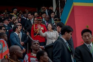 Is eSwatini on the Brink of Cutting Ties With Taiwan?