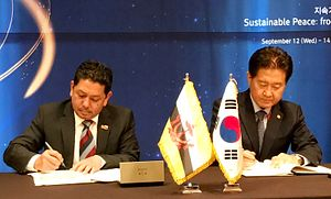What's in the New Brunei-South Korea Defense Pact?